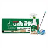 家庭装-木地板防滑剂